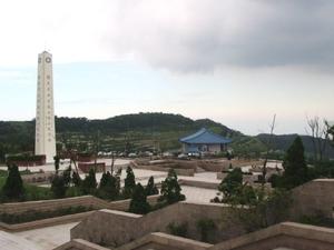 Wuchih Montaña Cementerio Militar