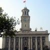 Wuhan Custom House