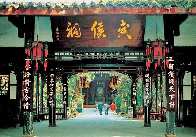 1 Day Chengdu Sightseeing Tour ( A ) Photos