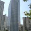 Southeast Financial Center