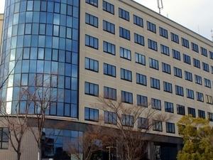 Wakayama Universidad