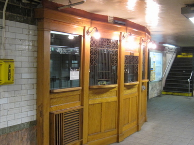 Wall Street IRT Station Lex Ave Old Ticket  Booth