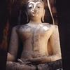 Wat Si Chum Sukhothai Historical Park Sukhothai Province Thailand