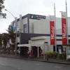 Westfield St Lukes Centre