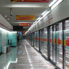 West Huaxia Road Station
