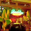 Golden Beach Pattaya Hotel
