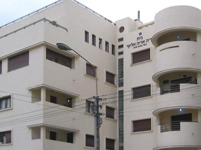 White Building In Ben Yehuda St