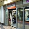 Woodleigh MRT Station Platform