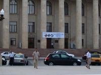 Azerbaijão Estado Tapete Museu