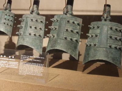 Zhou Dynasty Bronze Bells