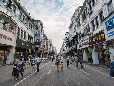 Xiamen Shopping Street