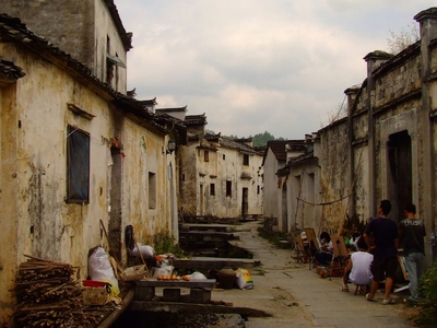 Xidi Village Area