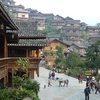 Xijiang Village Street View