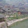 Xijiang - Village View