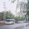 Nan Chuan Xi Lu Street
