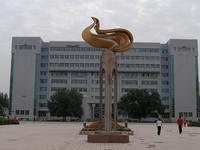 Universidad de Xinjiang