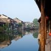 Xi Tang Ancient Town - Zhejiang