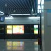 Xiaonanmen Station