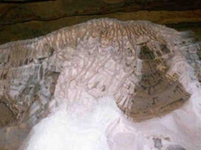 Yadiki Caves