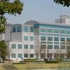 Yamagata City Hall In Gifu