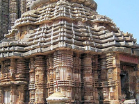Yameshwar Temple