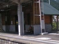 Yanaba Station