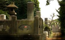 Yanaka Grave