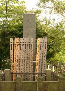 Yanaka Gravemarker
