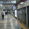 Yangjae Station
