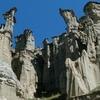 Rock Formations Kula