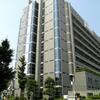 Yao City Hall