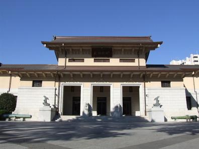 Front Facade Of Yūshūkan