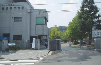 The Entrance Of Kanazawa Hakkei Campus