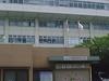 Minami Ward Office