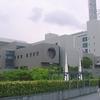 Tsuzuki Ward Office