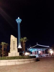 Yongdusan Park - Busan