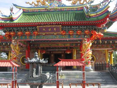 Yu Lung San Tien En Si