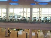 Winnipeg Intl. Airport