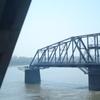 Crossing Into North Korea On The Sino-Korea Friendship Bridge