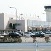 Yamagata Airport Terminal And Tower