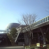 Yamanashi Science Museum