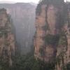 Zhangjiajie National Forest Park - Hunan