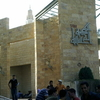 Yarmouk Univ . Library