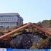 Yeosu Campus Main Gate