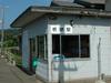Yokoiso Station
