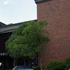 Yonago City Museum Of Art