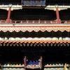 Yong  He  Temple