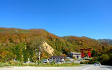 Mount Yudono Shrine Entrance