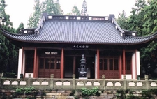 Yue Fei Temple Front