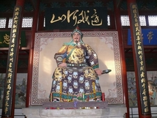 Statue Of Yue Fei